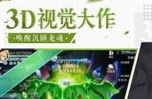 【安卓手机游戏】战略同盟最新版 v1.0.3下载