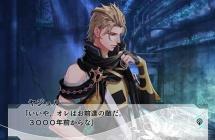 PSV《悠久之Tierblade消逝的年表 Yuukyuu no Tierblade: Lost Chronicle》日版日文PKG下载【F3.6】