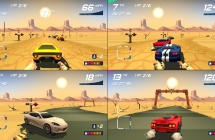 PS4《追逐地平线Turbo Horizon Chase Turbo》欧版英文PKG下载+v1.19升级包+DLC解锁