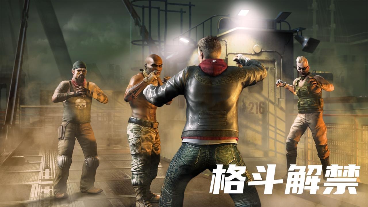 XBOX360 体感游戏 《格斗解禁》 英文 下载