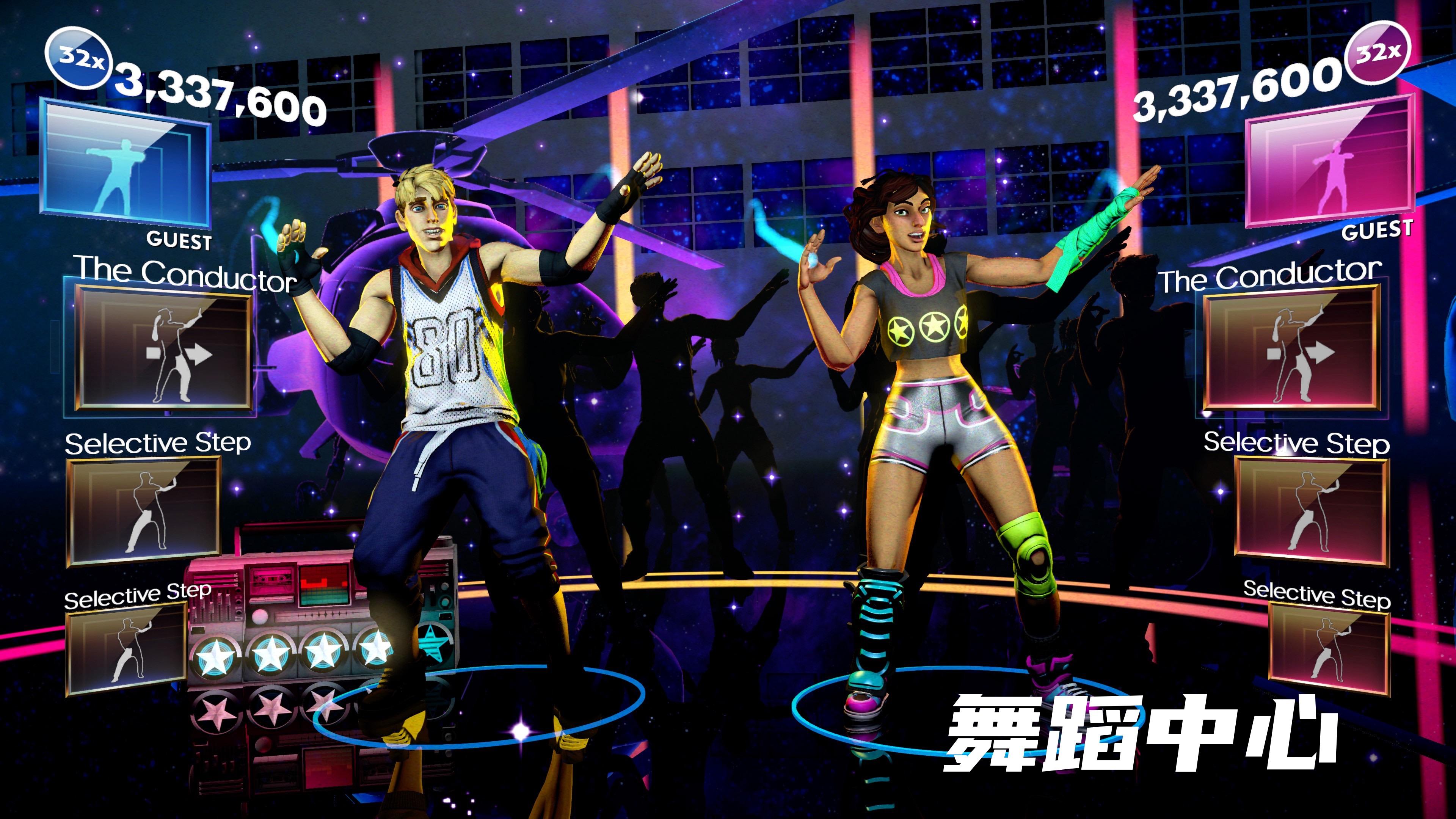 XBOX360 体感游戏 《舞蹈中心》 英文 下载