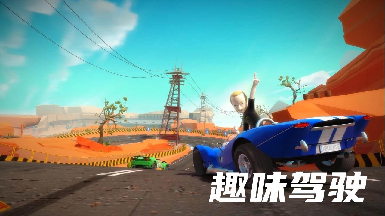XBOX360 体感游戏 《趣味驾驶》 中文 下载