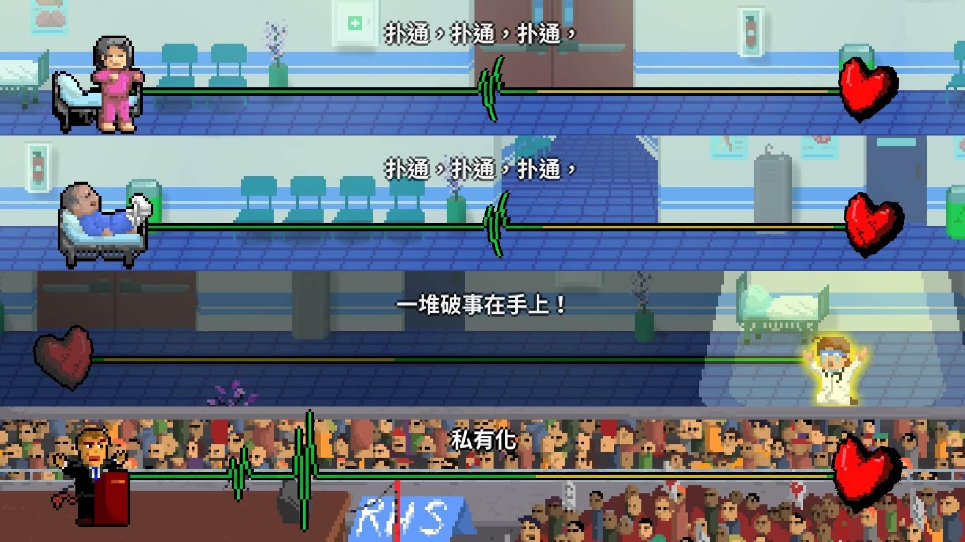 [百度云网盘]PC《节奏医生(Rhythm Doctor)》中文音乐类(MUG)游戏下载