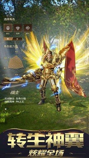 [安卓]屠龙破晓手游 v3.3.19下载