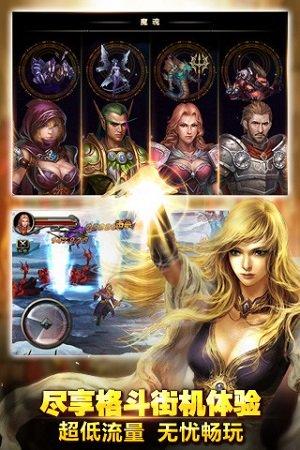 [安卓]王者之剑手机版 v2.2.0下载