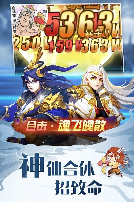 [安卓]道友请留步游戏 v0.990.012601下载