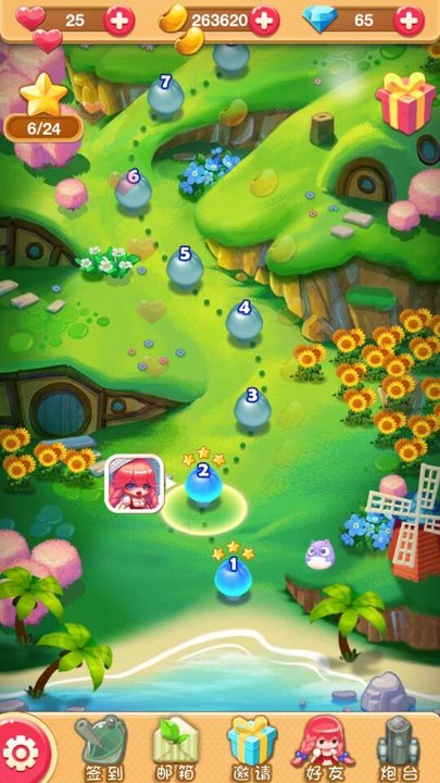 [安卓]开心祖玛单机版游戏 v2.5.7下载