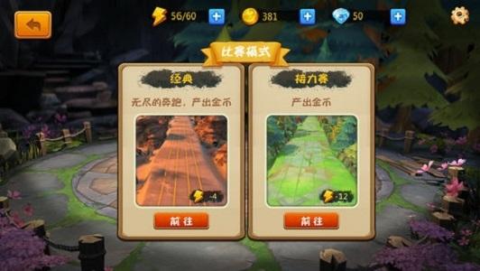 [安卓]山海搜神之极速狂飙游戏最新版 v1.0下载