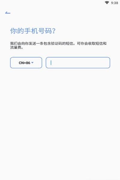 [安卓]摸鱼游戏盒子 v1.0.1下载