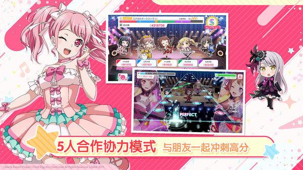 [安卓]少女乐团派对游戏最新版 v5.0.1下载