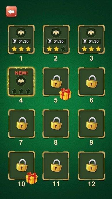 【安卓手机游戏】单机麻将接龙游戏 v1.4.4下载