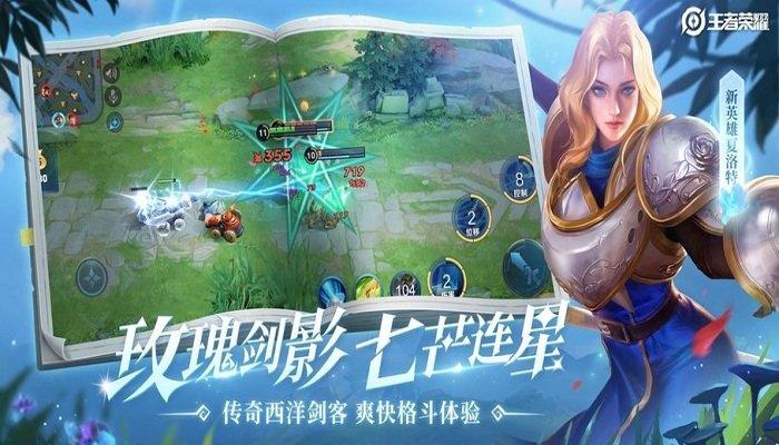 【安卓手机游戏】王者无限火力2021最新版 v4.0下载