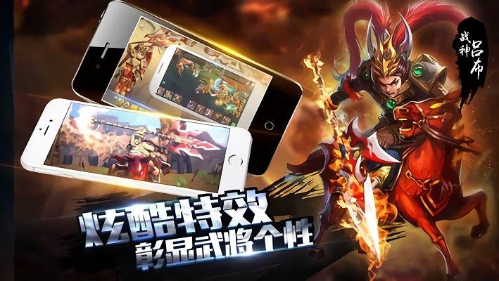 【安卓手机游戏】随梦三国手游 v1.0下载