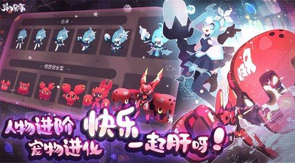 【安卓手机游戏】弹力果冻手游 v1.3.2下载