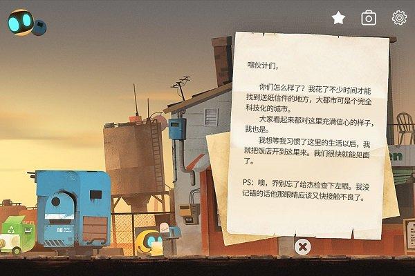 【安卓手机游戏】艾彼手游 v1.0 下载