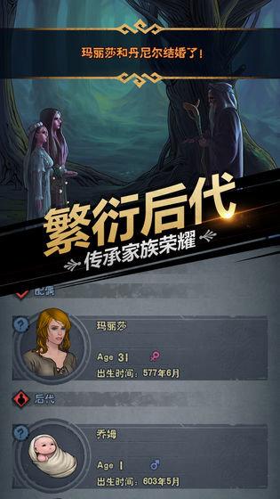 【安卓手机游戏】诸神皇冠百年骑士团手游v1.1.8.41050下载