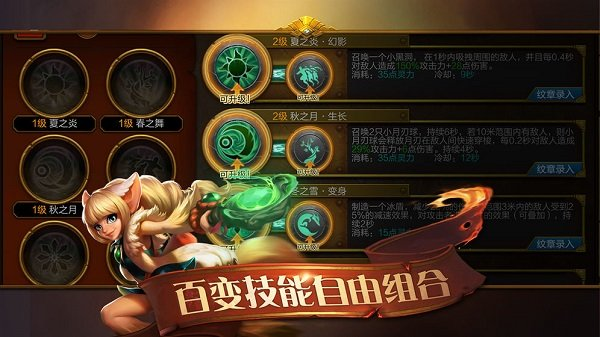 【安卓手机游戏】火炬之光手游 v3.07下载