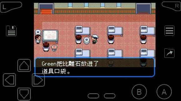 【安卓手机游戏】口袋妖怪绿宝石386新汉化版 v2.0下载