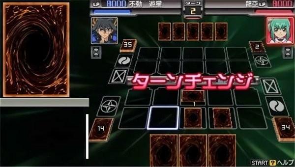 【安卓手机游戏】psp游戏王卡片力量6汉化版 v1.0.0下载