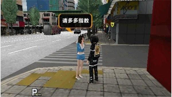 【安卓手机游戏】秋叶原之旅手机版 v1.0.0下载