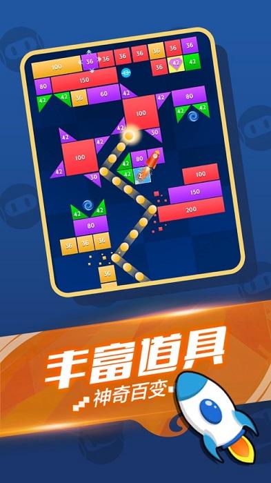 【安卓手机游戏】爱上消消消最新版 v10.9.16下载