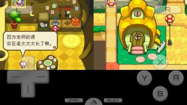 【安卓手机游戏】马里奥与路易rpg3汉化版 v3.0下载