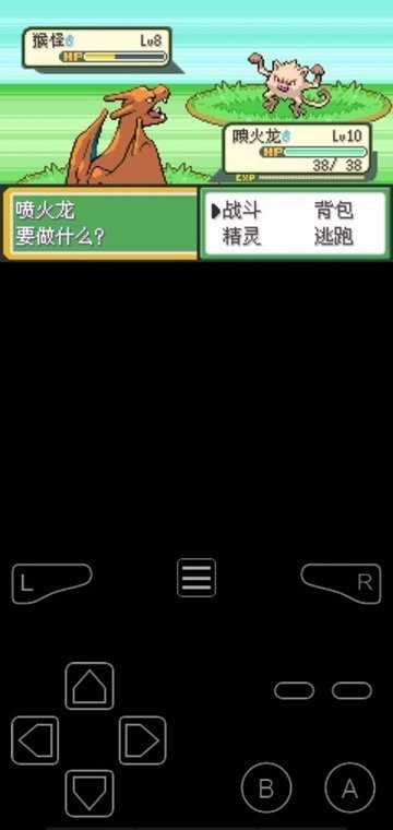 【安卓手机游戏】口袋妖怪橘子群岛免费版 v2.0.0下载