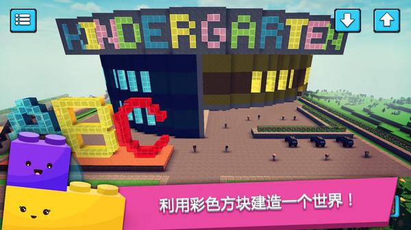【安卓手机游戏】宝贝世界创造与建设v1.5下载