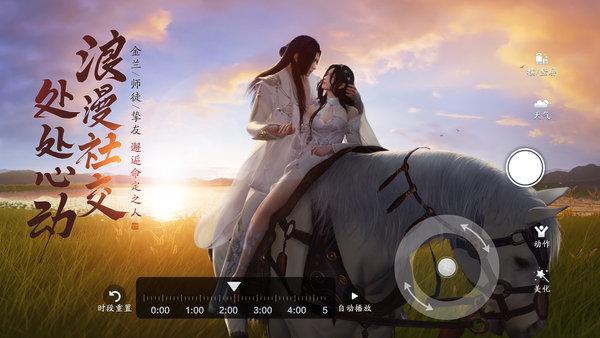 【安卓手机游戏】天涯明月刀手游 v0.0.48下载