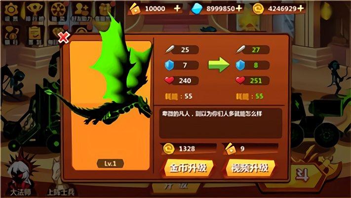 【安卓手机游戏】火柴人归来最新版 v1.1.1.52108下载