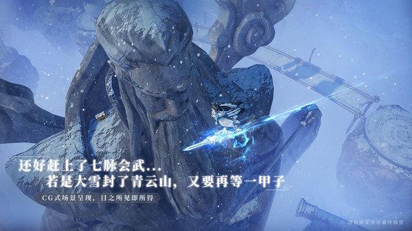 【安卓手机游戏】梦幻新诛仙手游 v0.113.208下载
