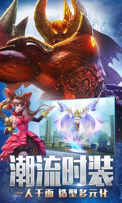 【安卓手机游戏】永恒纪元手游 v3.76.1下载