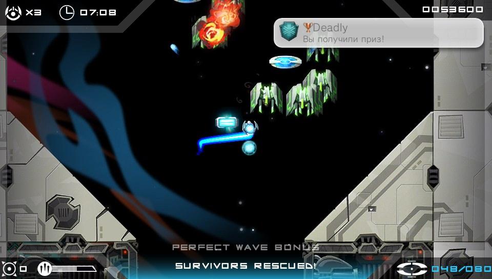 PSV《极速冒险 Velocity Ultra》欧版英文PKG下载【F2.11】